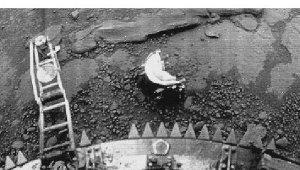 vida extraterrestre venus sonda rusa Leonid Ksanfomaliti